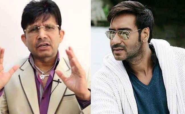 ये क्या! अब केआरके ने अजय देवगन पर लगा दिया ऐसा आरोप ?