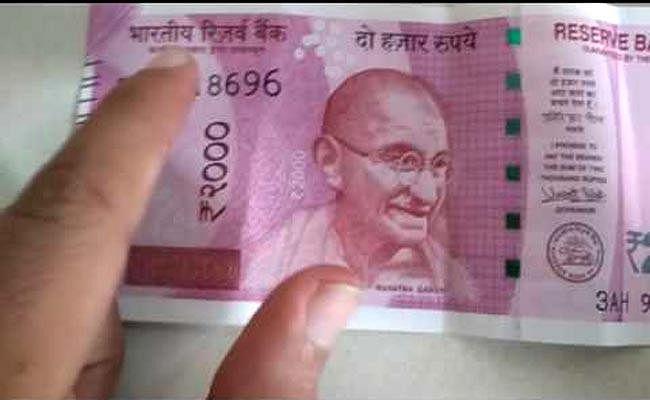 2019 के बाद से नहीं छापा गया है दो हजार रुपये का नोट, वित्त राज्यमंत्री ने संसद में दी जानकारी, आखिर क्या है सरकार की मंशा?