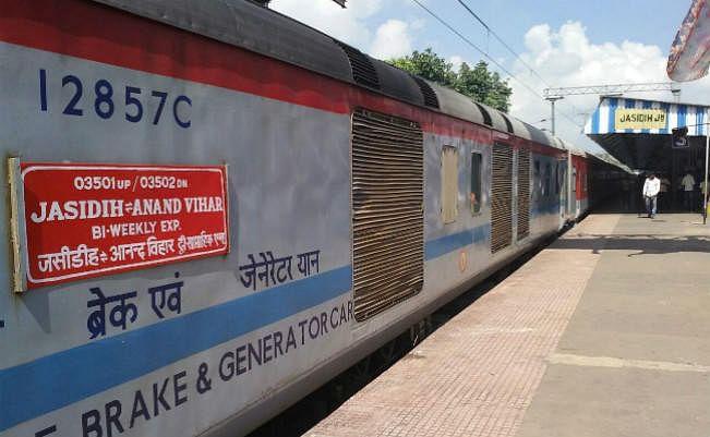देवघर के लिए आज ऐतिहासिक दिन, दोहरे ट्रेन की सौगात, वाई-फाई, नया स्टेशन, एम्स के लिए भूमिपूजन