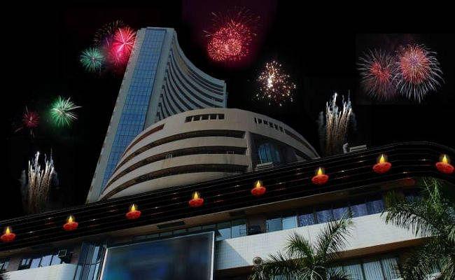 Happy Diwali : Muhurat Trading के लिए आज 6.30 PM से 7.30 PM तक खुलेंगे शेयर बाजार