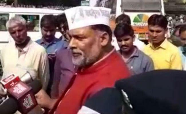 ताजपुर गोलीकांड : JAP ने गोलीकांड के विरोध में बंद कराया समस्तीपुर, मुख्यमंत्री पर बरसे, देखें वीडियो