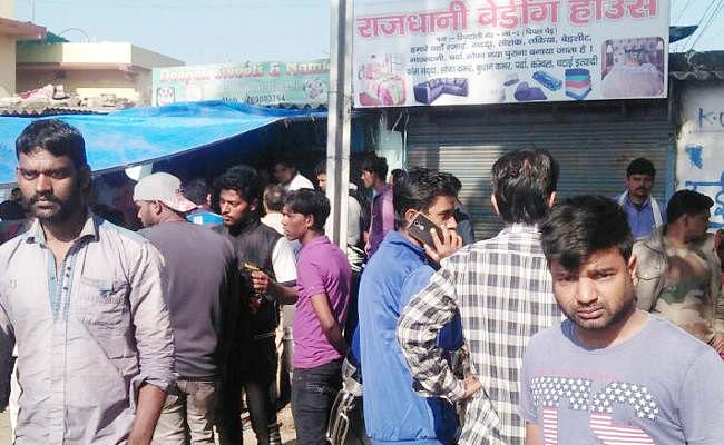 IN PICS : रांची के दीपाटोली मार्केट में दिन-दहाड़े दो युवकों को गोली मारी, इलाके में दहशत