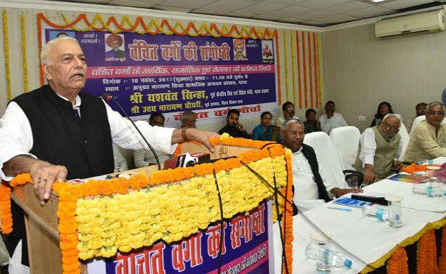 केंद्र सरकार के साथ-साथ नीतीश कुमार पर भी बरसे यशवंत सिन्हा, कहा- जयंत के साथ जय शाह के खिलाफ भी हो जांच
