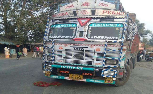 पलामू में ट्रक की ठोकर से लड़की की मौत