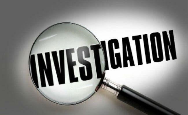 दोबारा जांच के लिए दिया आवेदन एसआइटी बनी, कर सकती है जांच, जानिए पूरा मामला