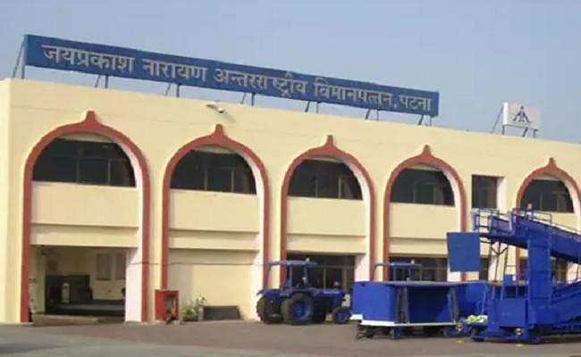 पटना एयरपोर्ट के नये भवन के निर्माण में AAI करेगा 800 करोड़ निवेश