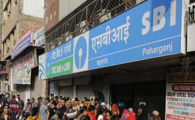 क्या आपको भारतीय स्टेट बैंक के इस बदलाव के बारे में पता है ? नहीं पता, तो पड़ जायेंगे मुश्किल में