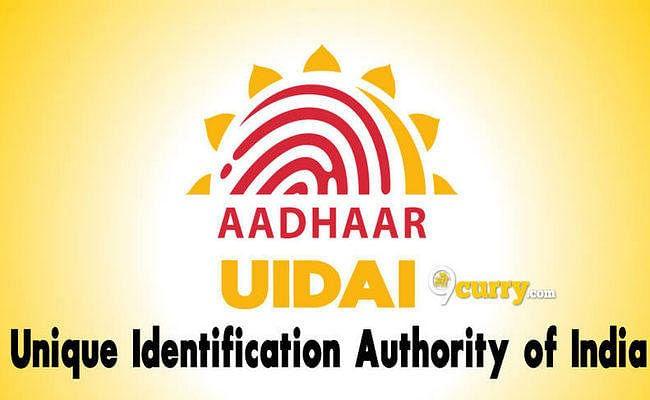 UIDAI ने कहा : बैंक खाता, पैन, सिम को आधार से जोड़नेवाली अधिसूचना वैध, समयसीमा में कोई बदलाव नहीं
