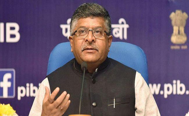 Digital लेन-देन को बढ़ावा देने के लिए दो साल तक MDR चुकायेगी सरकार