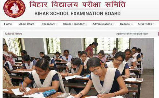 बिहार बोर्ड ने फिर बढ़ा दी तारीख, इंटर-मैट्रिक के लिए अब 10 तक भरें परीक्षा फॉर्म
