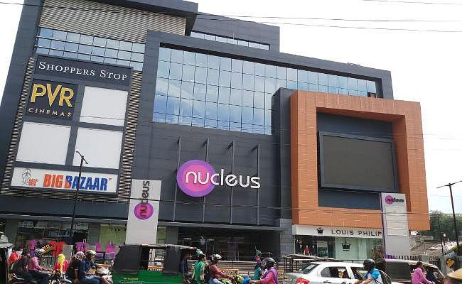 न्यूक्लियस मॉल ने सेल्फ असेस्मेंट में बचा लिये थे 23 लाख रुपये होल्डिंग टैक्स, नगर निगम ने लगाया 46 लाख का जुर्माना