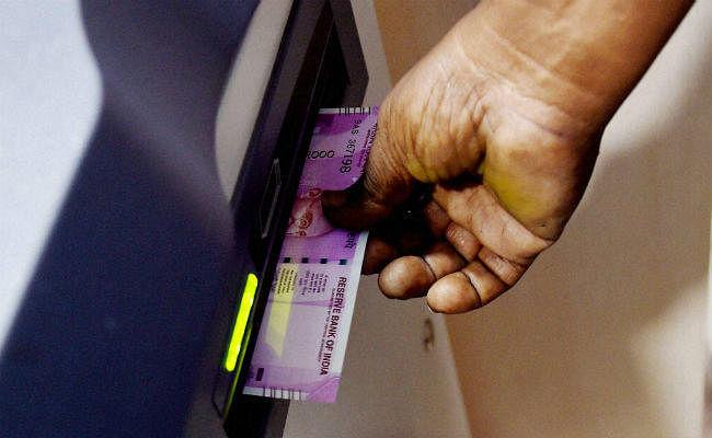 जब एटीएम उगलने लगा 2000 का नकली नोट, लिखा है- ''चिल्ड्रन बैंक ऑफ इंडिया''
