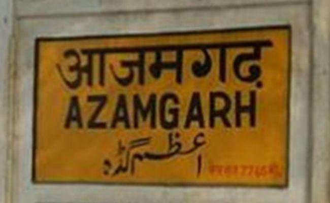 आजमगढ़: क्यों खामोश है राहुल व कैफी आजमी का शहर