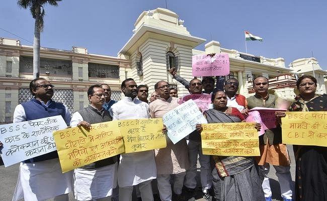 BSSC पेपर लीक मामले में घिरी सरकार, बिहार में राजनीतिक पारा गरम, सदन में हंगामा