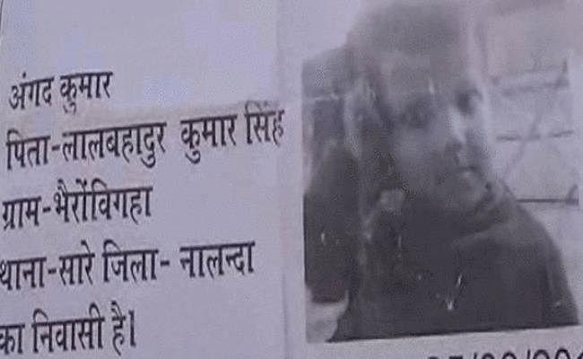 नालंदा : पड़ोसियों के आपसी विवाद ने ले ली एक मासूम की बलि, कुएं में मिला शव
