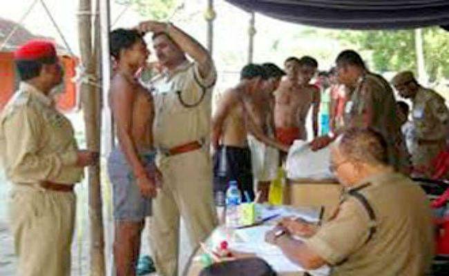 Sarkari Naukri 2020: बिहार पुलिस में निकली बंपर वैकेंसी, दारोगा व सार्जेंट की नियुक्ति के लिए रविवार से लिए जाएंगे आवेदन
