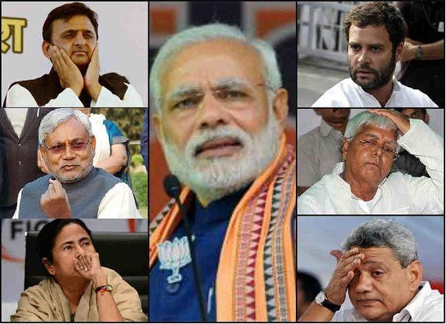 भाजपा के खिलाफ एकजुट हो रही हैं पार्टिया, कितना सफल होगा फार्मूला ?