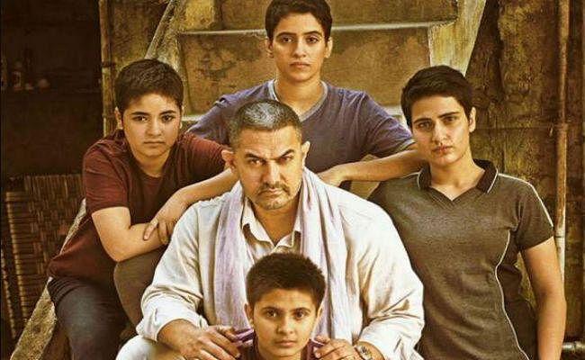 चीन में धूम मचा रही है आमिर की 'दंगल'', जानें कमाई ?