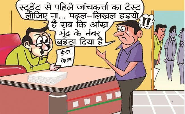 जानिए क्यों जून में देश के साथ-साथ बिहार की राजनीति भी रहेगी गरम
