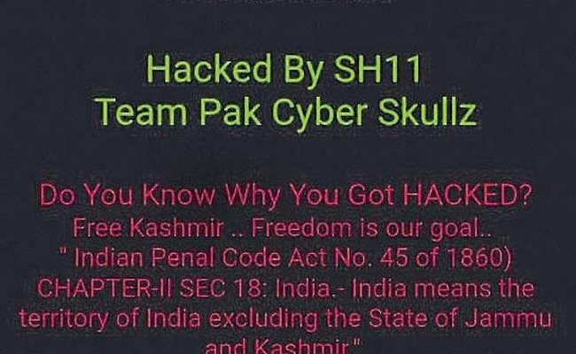क्रिकेट मैच में हार के बाद पाकिस्तानी हैकरों ने श्रीनगर NIT की वेबसाइट को किया हैक, लिखा-गो मोदी गो