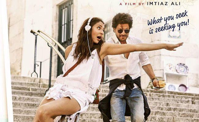 शाहरुख और अनुष्का की फिल्म का नाम हो गया फाइनल, दो पोस्टर भी हुए जारी...