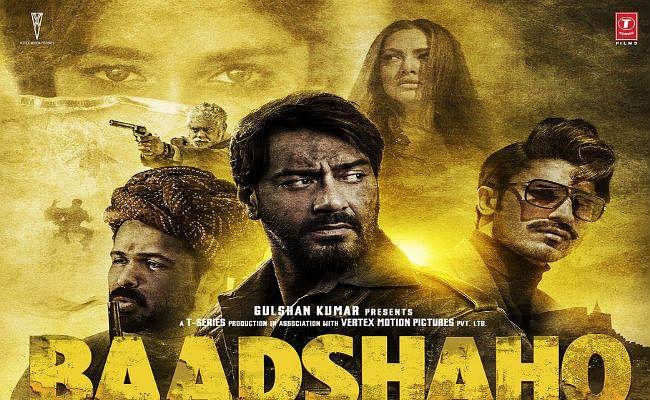 #BaadshahoTeaser : अजय, इमरान और सनी लियोनी का दमदार एक्शन, किसी को चाहिए सोना तो कोई पड़ा मोना के चक्कर में, देखें VIDEO
