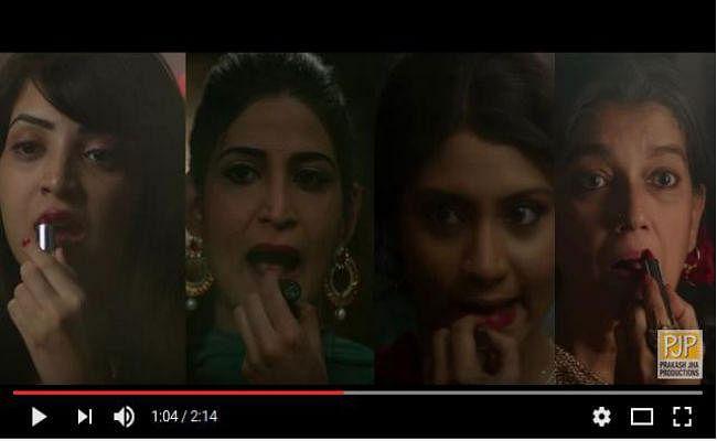 #LipstickUnderMyBurkha : विवादों के बीच रिलीज हुआ इस ''असंस्कारी'' फिल्म का Trailer, देखें VIDEO