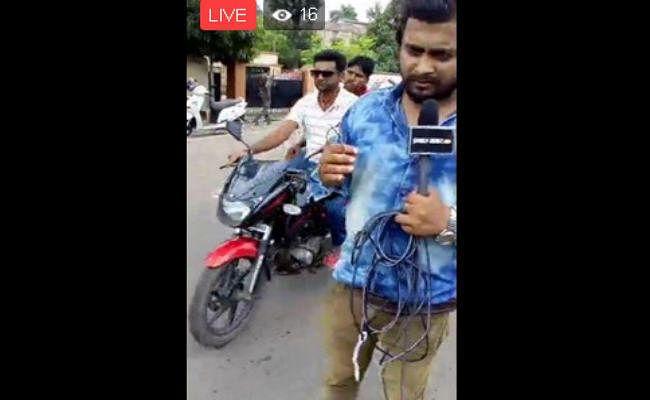 रामगढ़ : कल भीड़ ने की थी युवक की हत्या, क्या हैं जमीनी हालात....देखिए ग्राउंड जीरो से Live Reporting