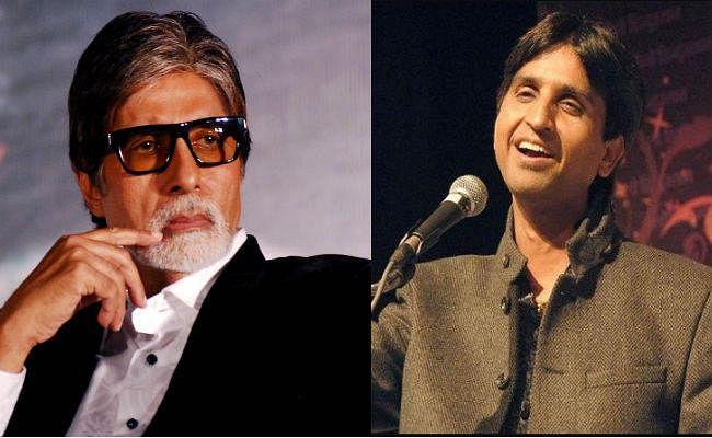 अमिताभ बच्चन ने कुमार विश्वास को भेजा नोटिस, जवाब में कुमार ने भेजे 32 रुपये...