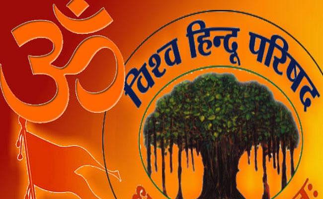 बिहार के प्रख्यात चिकित्सक डॉ. रवींद्र नारायण सिंह बने विश्व हिंदू परिषद के राष्ट्रीय अध्यक्ष, जानें परिचय