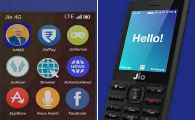 WHATTT : #Jio4GPhone में नहीं चलेगा #WhatsApp...? Pre-Booking से पहले जानें #JioPhone की कुछ कमियां...!