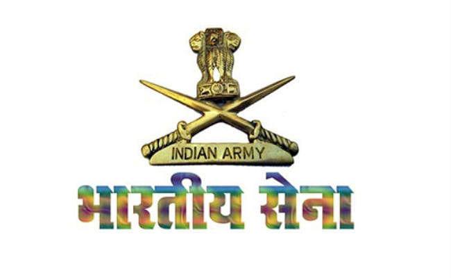 सेना में भरती होने का सुनहरा मौका, 5 अगस्त से शुरू होगा ऑनलाइन आवेदन