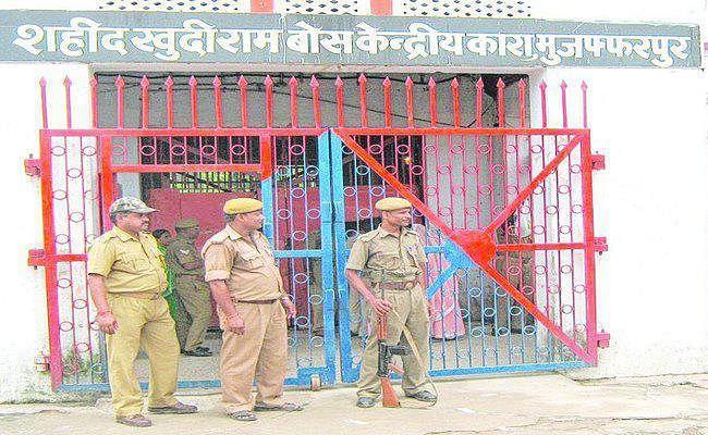 बिहार के इस सेंट्रल जेल से दो बंदियों ने की भागने की कोशिश, उच्च कक्षपाल समेत चार निलंबित