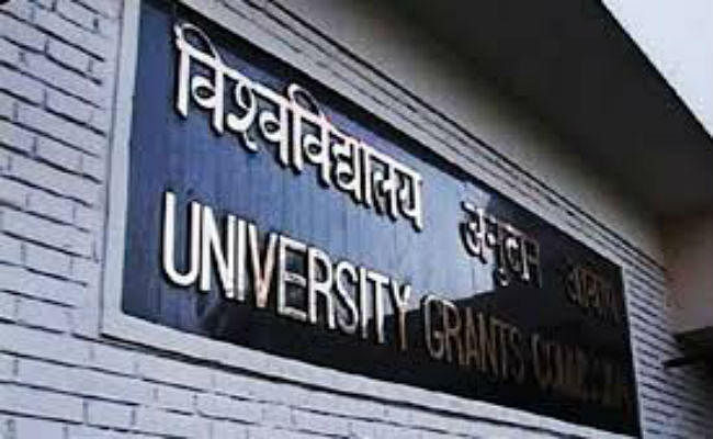 NEP 2020 : UGC, AICTE, HRD सब खत्म ! अब देशभर मे होगी नई शिक्षा नीति, RTE होगा मजबूत