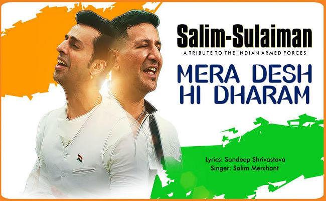#IndependenceDayIndia पर सलीम-सुलेमान ने पेश किया गाना ''मेरा देश ही धर्म है'', देखें VIDEO