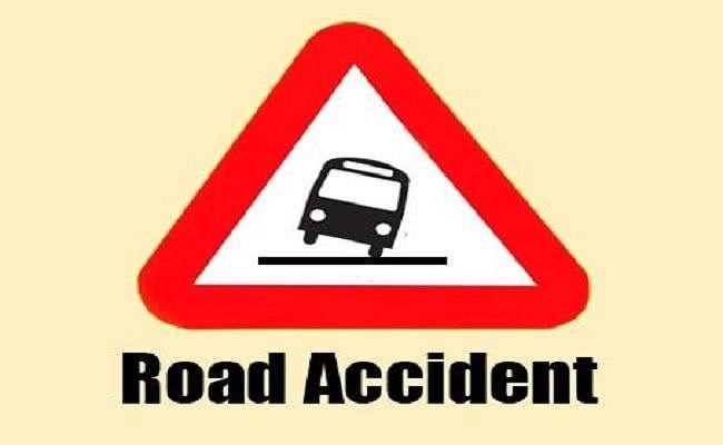 दुर्घटनाओं की रोकथाम