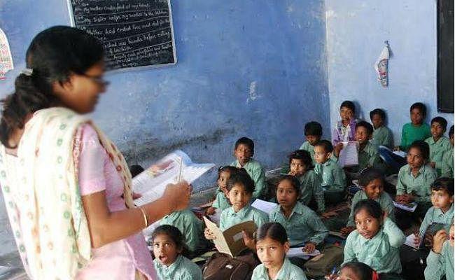 JHARKHAND : सरकारी स्कूल के मास्टर लंदन के ट्रेनर से सीखेंगे अंग्रेजी