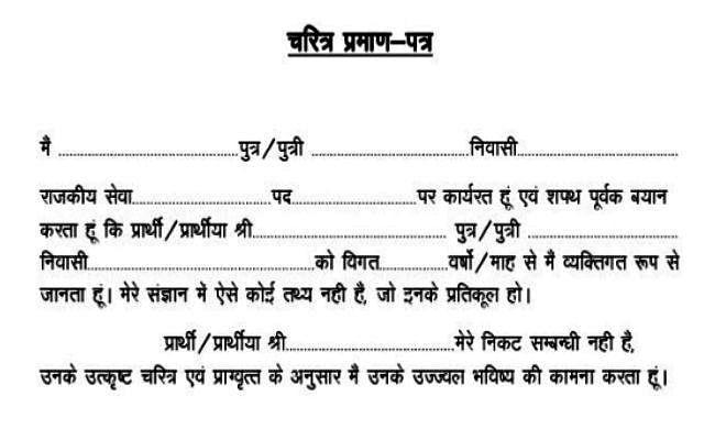 Tender policy : बिना चरित्र प्रमाण पत्र के अब बिहार में नहीं मिलेगा ठेका, ठेकेदारों और कर्मियों  को रखना होगा यह दस्तावेज