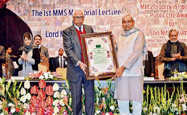बिहार के काम के लिए मिला सम्मान मेरे अकेले का नहीं, सभी हैं भागीदार  : नीतीश कुमार