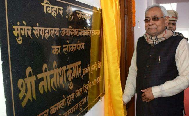 CM नीतीश का जिलाधिकारियों को निर्देश, कहा- माइक्रो-लेवल पर करें लोक शिकायतों की निगरानी