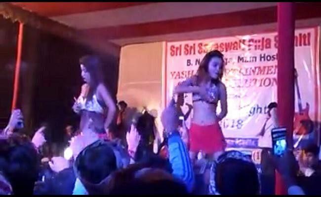 VIDEO : पटना में सांस्कृतिक कार्यक्रम के नाम पर कॉलेज में ''डर्टी डांस'', कुलपति ने दिये जांच के आदेश