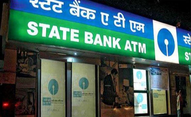 SBI के ATM से अब एक दिन में आप निकाल सकेंगे 20 हजार रुपये मात्र