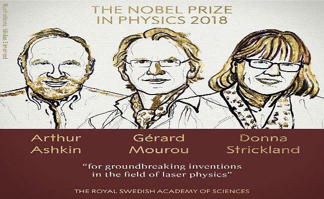#NobelPrize : Physics का नोबेल आर्थर अशकिन, गेरार्ड मोउरो और डोना स्ट्रिकलैंड को मिला