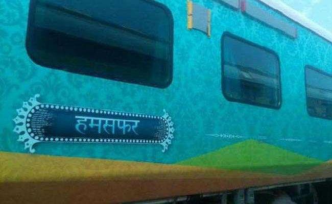 Train News: बिहार-झारखंड से दिल्ली का सफर होगा आसान, गोड्डा से भागलपुर होकर दिल्ली के लिए 8 अप्रैल से चलेगी हमसफर एक्सप्रेस