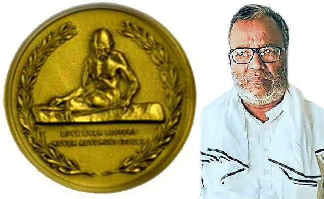 गांधी शांति पुरस्कार के लिए मधेपुरा के बीवी प्रभाकर के नाम की अनुशंसा