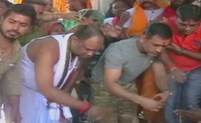 वनडे सीरीज से पहले दिउड़ी मंदिर पहुंचे धौनी, मां दुर्गा का लिया आशीर्वाद