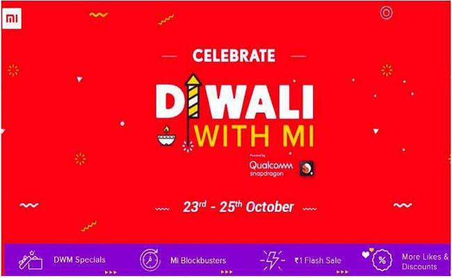 Diwali with Mi Sale: यहां एक रुपये में मिल रहा Xiaomi Poco F1 स्मार्टफोन, ऐसे उठाएं फायदा...