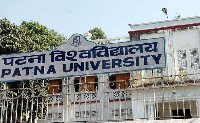 पटना विश्वविद्यालय छात्र संघ चुनाव : इस बार बढ़ सकते हैं निर्दलीय, रणनीति बनाने में जुटे संगठन