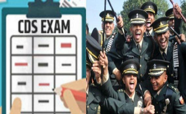 सीडीएस (I)-2019: शुरू करें सेना में कैरियर, ऐसे करें आवेदन
