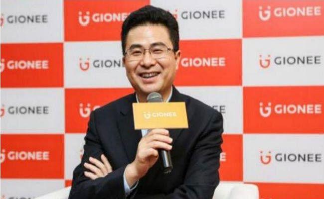 Gionee स्मार्टफोन कंपनी के CEO Liu Lirong ने जुए में हारे 1 खरब रुपये, अब दिवालिया होगी कंपनी?
